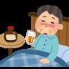 お酒を飲むと蕁麻疹が治る!?飲酒で蕁麻疹が消える!?原因不明の現象に困惑(汗)