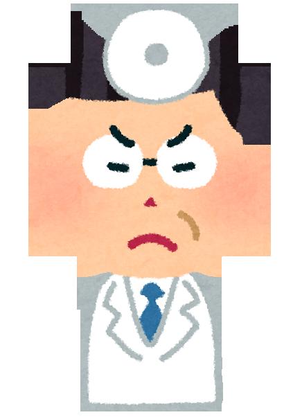 ムッとした表情で不機嫌な医者