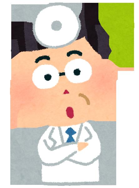 メガネを掛けたベテラン医師の疑問と質問