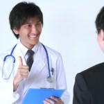 闘病経験がある、発症体験を持っている医者・医師に診断してもらいたいのが患者の密かな願いです。