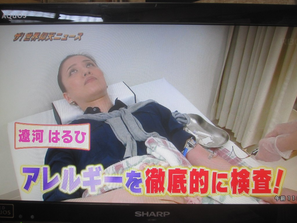 芸能人のアレルギー検査を実施するテレビ