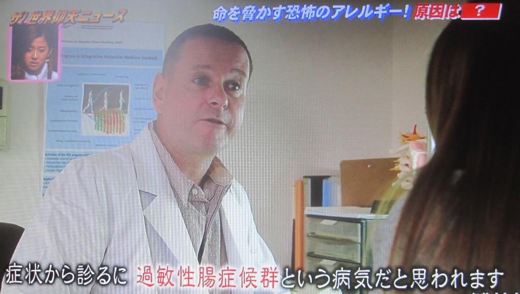 症状から過敏性腸症候群という病気と診断する医師