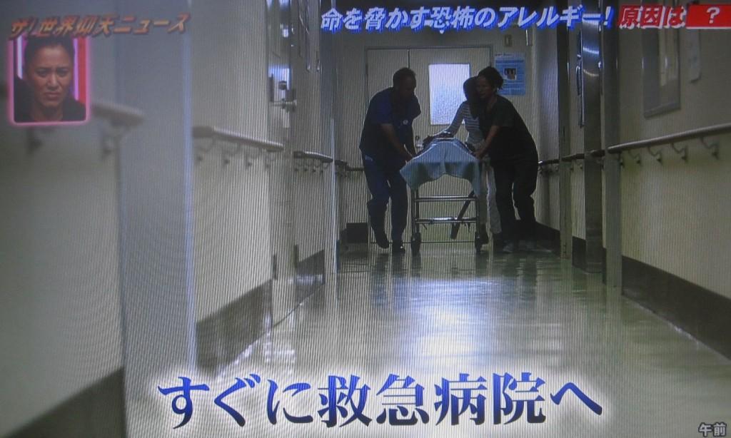 すぐに救急病院へ搬送される女性