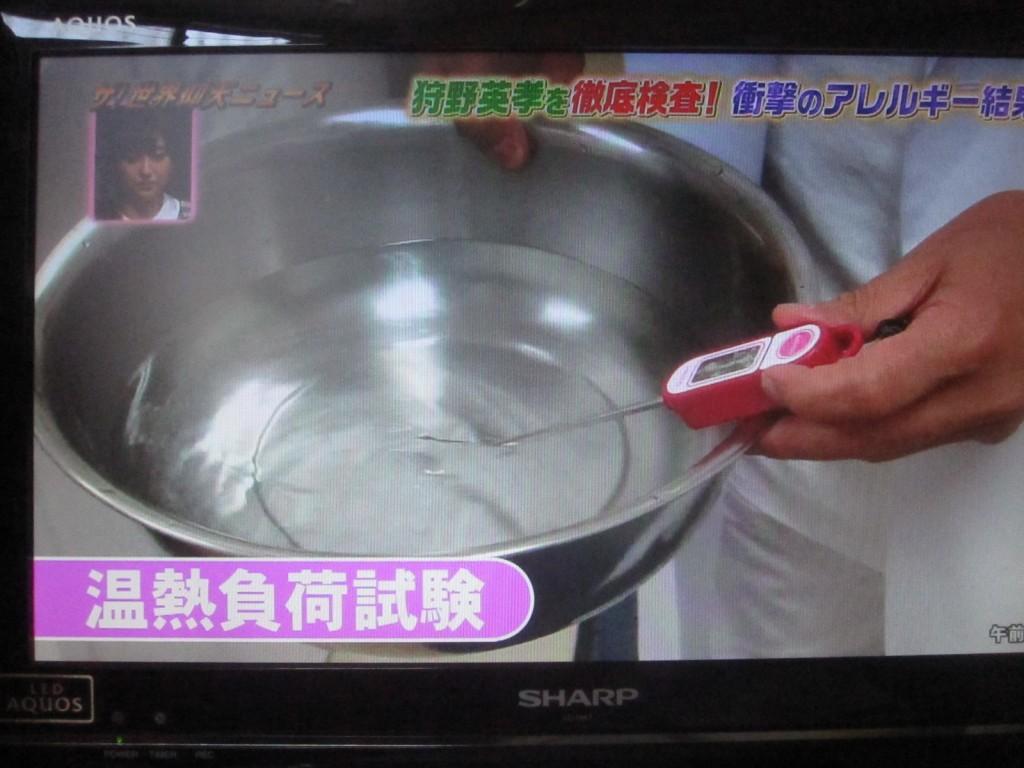 温熱負荷試験で使用する熱い水(熱湯)を用意