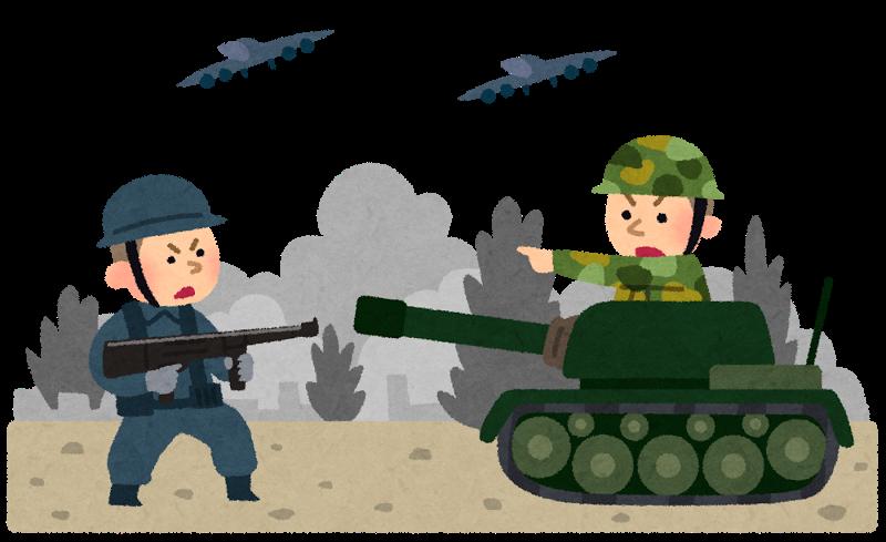 いがみ合う国同士の戦争イラスト