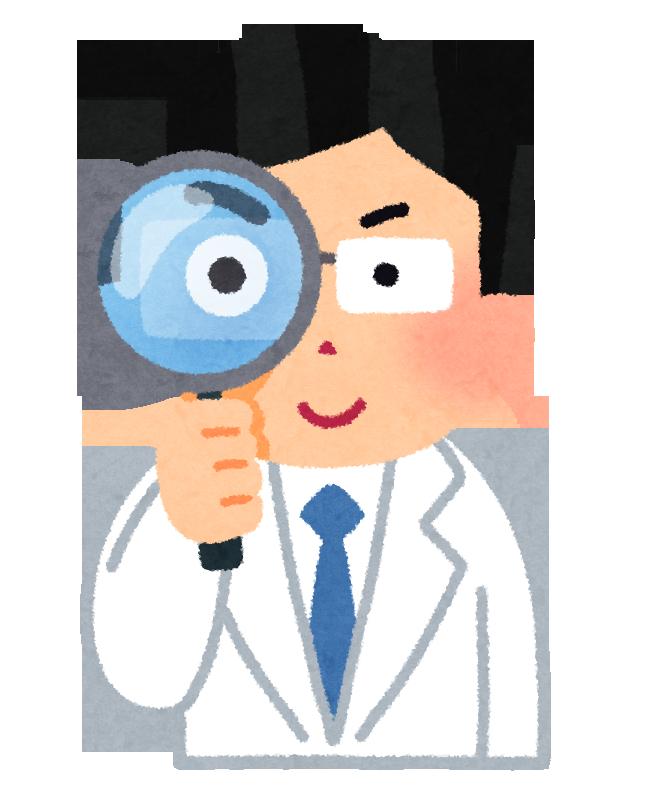 どれどれ、と原因不明の赤くて痛い発疹を診察する皮膚科医の先生