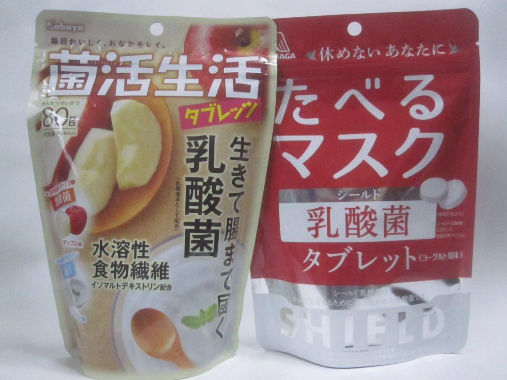 菌活生活タブレッツ・乳酸菌タブレット