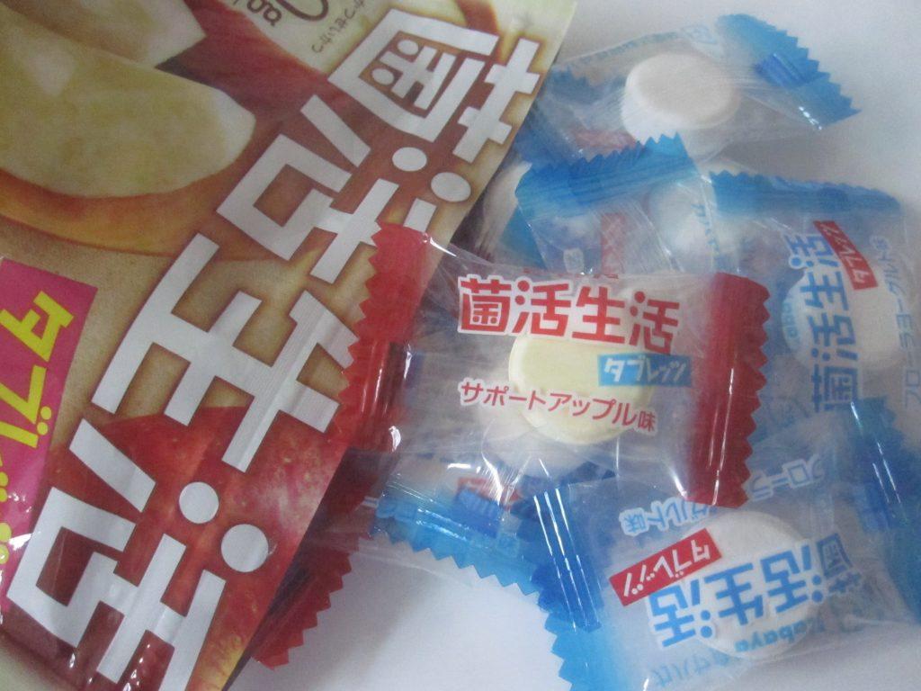 菌活生活タブレッツ(サポートアップル味・フローラヨーグルト味)