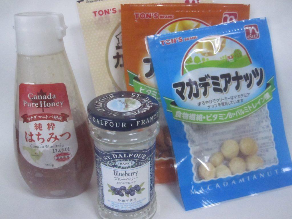 ナッツのハチミツ漬けの材料を並べた写真