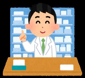 薬局で説明をする薬剤師のイラスト