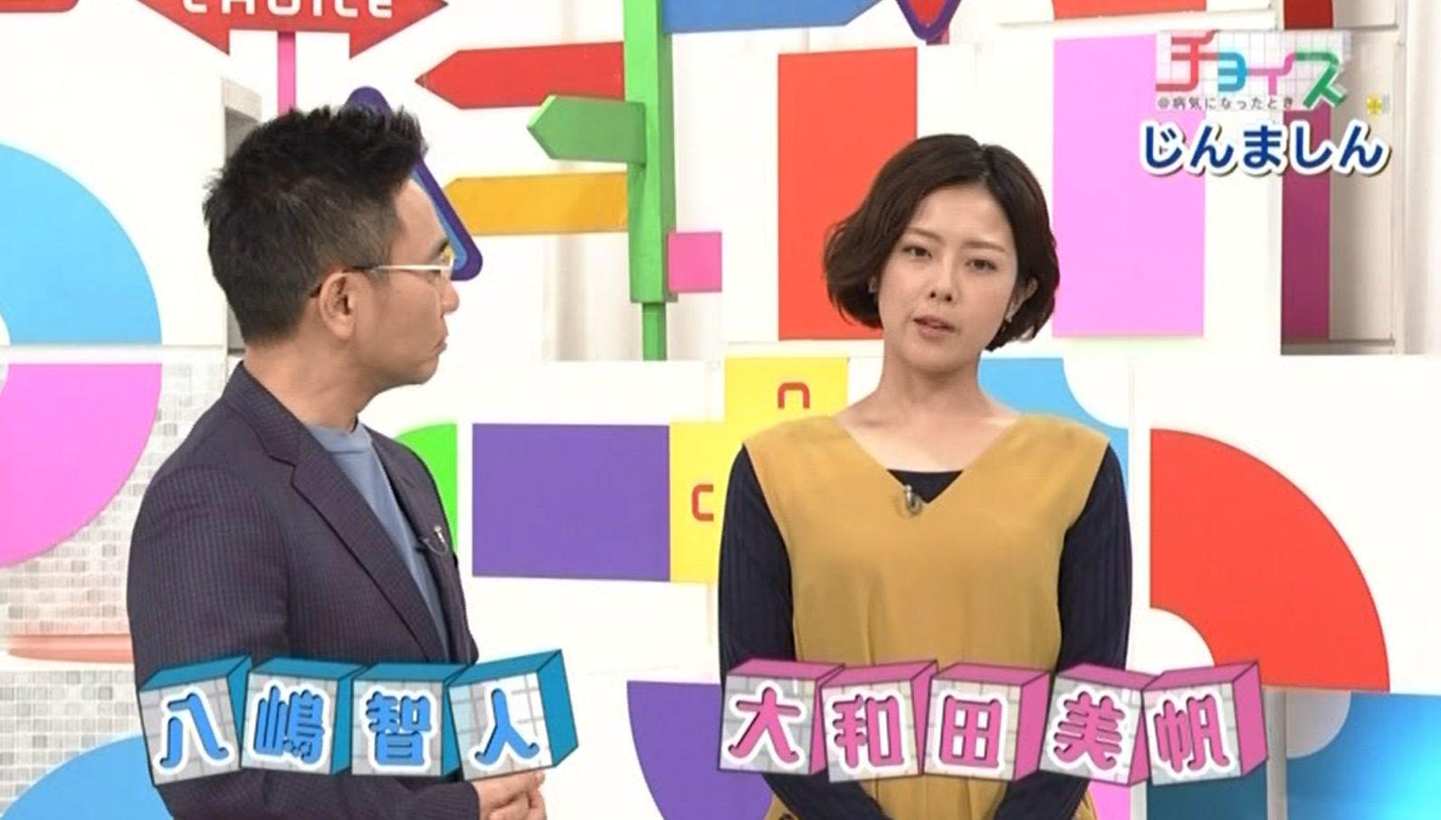小気味良いテンポで番組を進行する司会の八嶋智人さん、大和田美帆さん