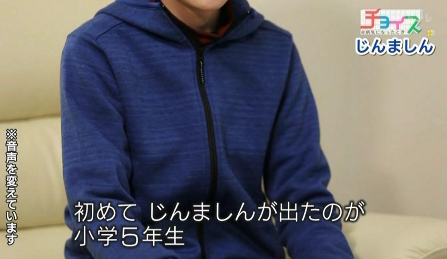 ある日、突然じんましんの症状が現れたという<仮名>山田さん(14歳)