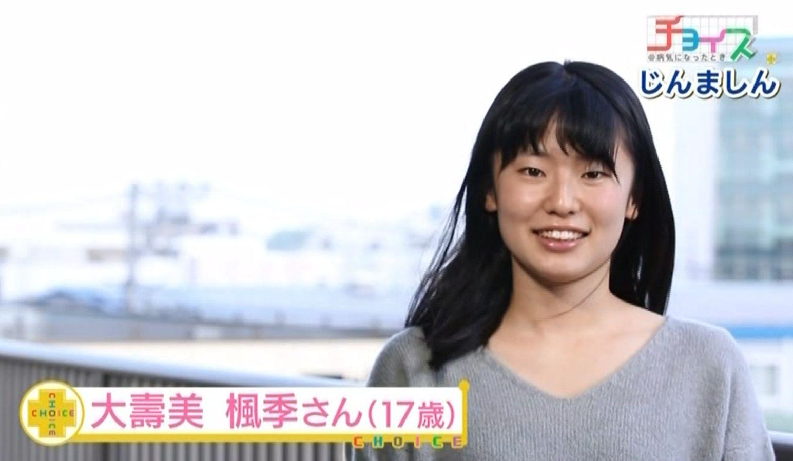 5年間、じんましんの治療を続けている大壽美 楓季さん(17歳)