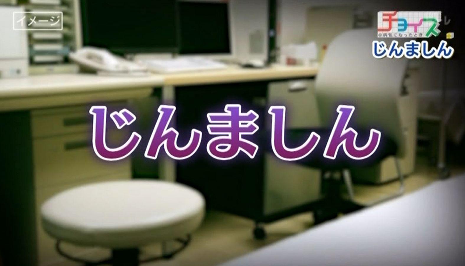 診断の結果は蕁麻疹(じんましん)