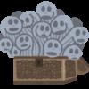触らぬ神に祟りなし?ブログに蕁麻疹の闘病体験談・症状の経過報告を投稿したことがパンドラの箱を開いてしまったようです