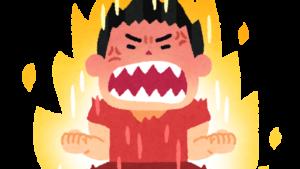 飛び込みの日本代表、坂井丞(さかい しょう)選手が学生時代から患うコリン性蕁麻疹を大学病院で受診するも心無い言葉にキレそうになる!?