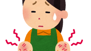 掌蹠膿疱症の犯人は口の中に存在した!?原因不明だった手の皮疹(膿疱)が歯科治療で改善する